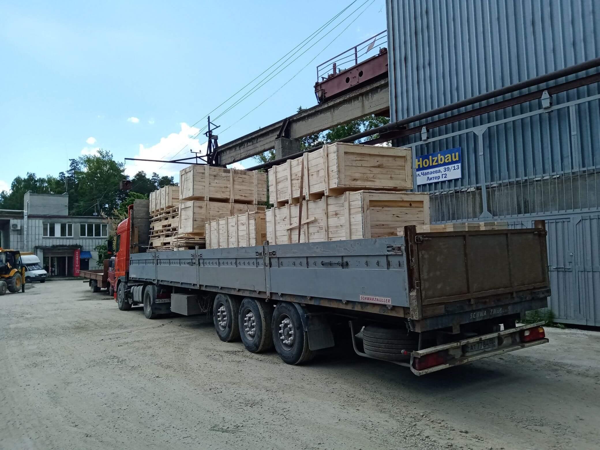 Ящик для груза массой до 20000 кг VIII-1 ГОСТ 10198-91